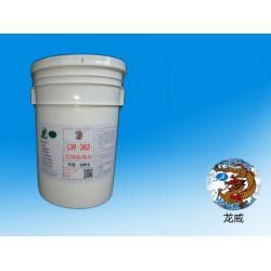 铝合金脱模剂 纸塑厂脱模剂LW362