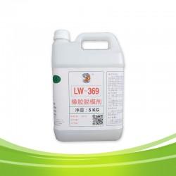 龙威橡胶乳白色脱模剂LW369