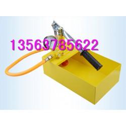 手动试压泵 SYB-4.0