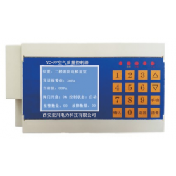 YK-PF空气质量监测系统控制器