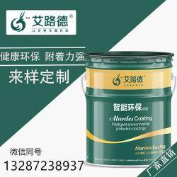大型钢结构室外防腐专用涂料  聚氨酯防腐漆的施工方法