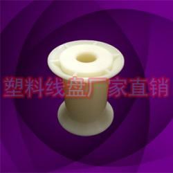 斜排塑料空线盘 小斜口线轴KK63欣川达制造