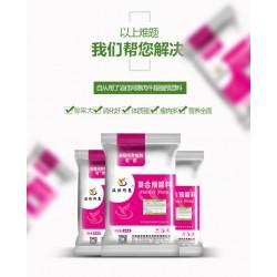 天津肉牛育肥专用料改善肉质