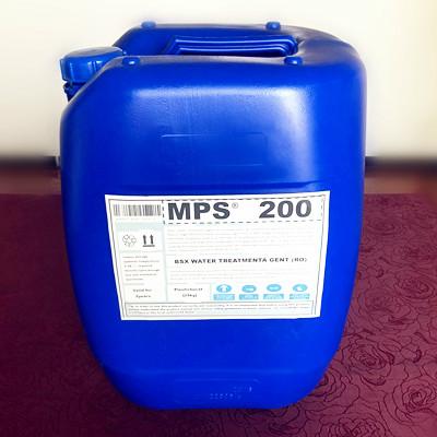 合肥电厂反渗透膜清洗剂MPS200厂家批发销售
