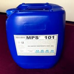 威海淡化水反渗透膜絮凝剂MPS101使用成本低