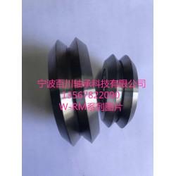 W4 RM4 /ZZ-2RS滚轮轴承-