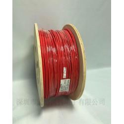 JTW-LD-HK3003型缆式线型感温火灾探测器感温电缆