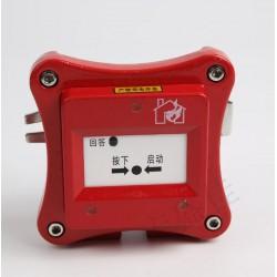 防爆认证HAXH-25 型防爆消火栓按钮消防手按钮批发