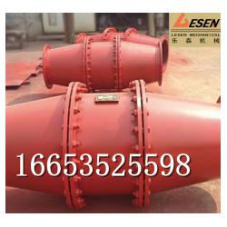 FHQ-1矿用防回火装置小口径 长治防回火装置型号价格