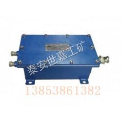 KDW127/12隔爆兼本安型直流稳压电源beplay官网网页全方位