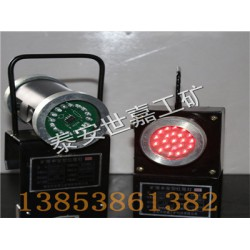 DHY6.3/3.7L矿用机车红尾灯作用,隔爆型红尾灯厂家
