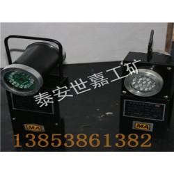 DHY0.6/3.7L机车红尾灯,本安型防爆机车红尾灯批发