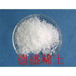 Yb水合氯化镱生产商-六水氯化镱生产商