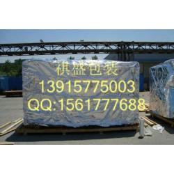 昆山大型设备出口专用防潮复合袋