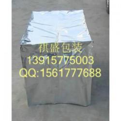 昆山电柜铝箔真空罩袋