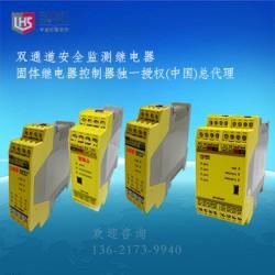 立宏了解固态继电器多少钱,请致电13621739940